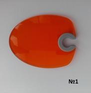 Экран защитный для фотополимеризационной лампы