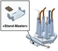 Подставка «Stand-Master»