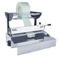 Запечатывающее устройство Seal 100