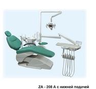 Стоматологическая установка ZA - 208 A