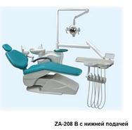 Стоматологическая установка ZA - 208 B