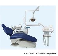 Стоматологическая установка ZA - 208 D