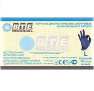 Перчатки латексные текстурированные неопудренные «BTE Medical», 50 пар