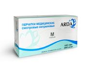 Перчатки нитриловые текстурированные неопудренные с высокой тактильной чувствительностью ARDA, 100 пар