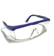 Защитные очки для пациента (прозрачные)