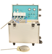Мобильная стоматологическая установка в чемодане на колесах