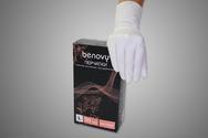 Перчатки нитриловые ультратонкие текстурированные неопудренные Benovy, 50 пар