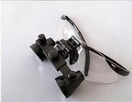 Лупа бинокулярная СМ250 (бинокуляр)